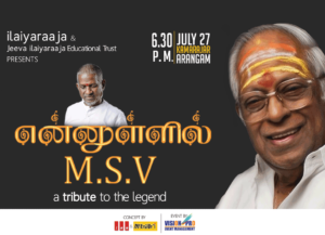 Tribute to MSV